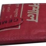 RCW-0036, 11x11cm
